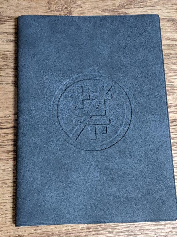 【日記を書く】聖帝流の思考法、日記の書き方を伝授する