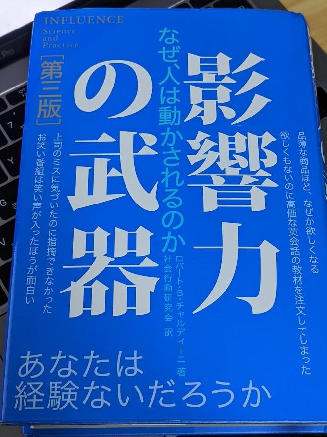 """【アフィリエイトに役立った本】""""これは読んでおきたい!""""初心者はまず記事を書く。"""