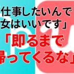 非モテ30代男子がマッチングアプリ始めたら即れた話 - 監督日誌vol.1